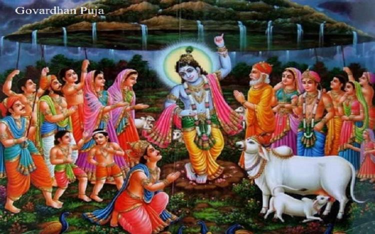 Govardhan Puja Katha Vidhi – गोवर्धन पूजा कथा